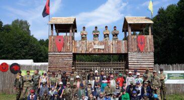 Міжобласний наметовий національно-патріотичний табір Волинська Січ